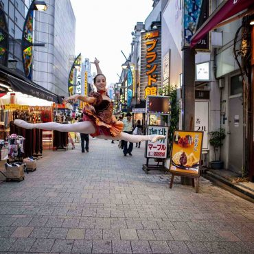 The Australian Ballet, Tokyo Fish Markets