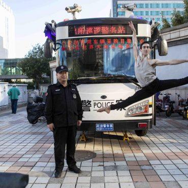 Police Station, Beijing