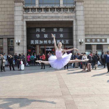 The Australian Ballet, Beijing Station