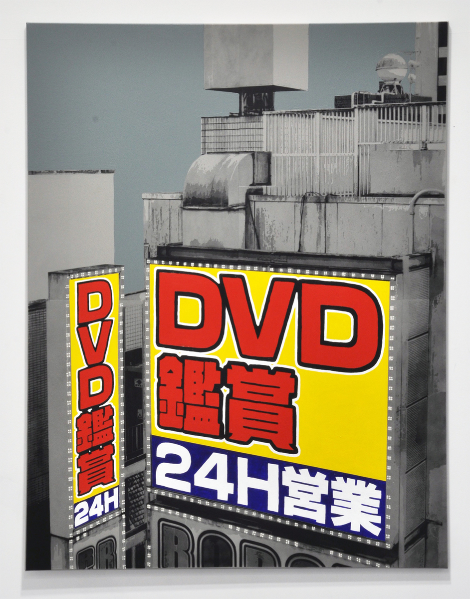 DVD24H